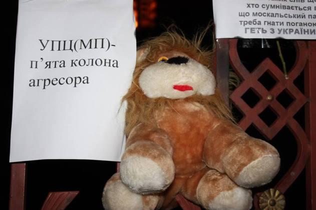 В Харькове протестовали против деятельности Московского патриархата в Украине 4