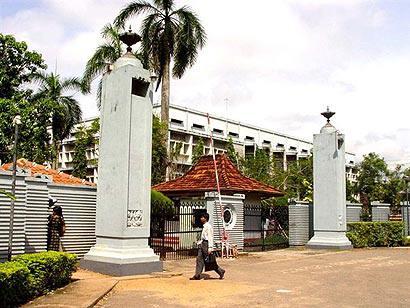 University of Sri Jayewardneprua