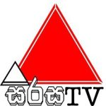 Sirasa A3 Revision Educational TV Program 2013