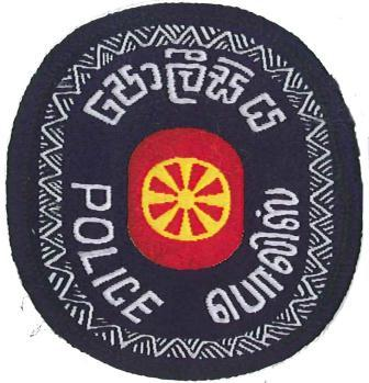 Image result for sri lanka police