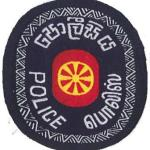 Sri Lanka Police Jobs – vacancies for Sub Inspector and Constables