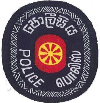 Sri Lanka, Police