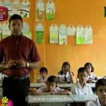 Download and watch free video lessons for Grade 5 Scholarship examination from Jathika pasala