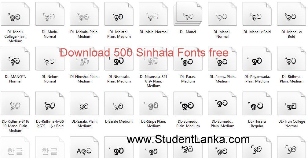 Sinhala fonts download