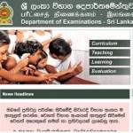 Check results examination dept site