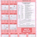 Download Sri Lanka Calendar 2015