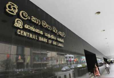 Central-Bank of Sri Lanka