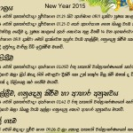 New Year Nakath 2015 new