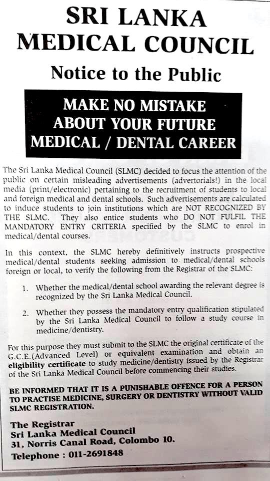 Sri Lanka Medical Council