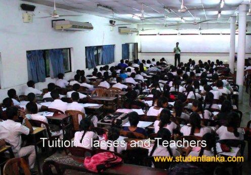 Tuition Teachers classes 2019 A/L sri lanka
