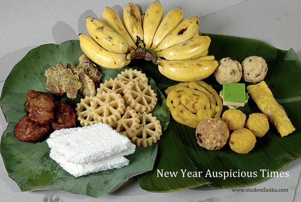 <!--:en-->New Year Auspicious Times Aurudu Nakath 2017<!--:--><!--:si-->සිංහල අළුත් අවුරුදු නැකත් ලිත 2017<!--:-->