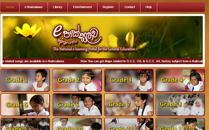 e-thaksalawa-educational-portal-lanka