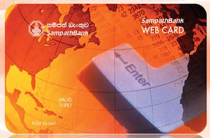 sampath-web-card