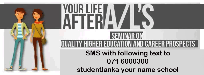 SMS with following text to 071 6000300 studentlanka your name school