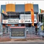 Sampath Bank Jobs