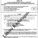 Lahiru-Kadurugauwa-O-Level-Maths-Model-Paper