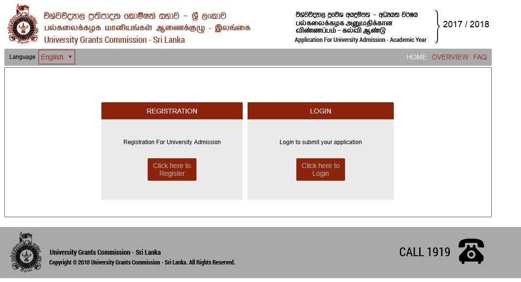 UGC-University-admissions-2018