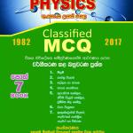 physics-mcq-1985-2017-book