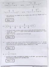 Chemistry 2019 MCQ Anushka Indunil (7)