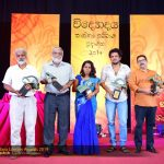 Vidyodaya-Literary-Awards-2019-winners