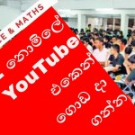 youtube channels for AL science mathematics