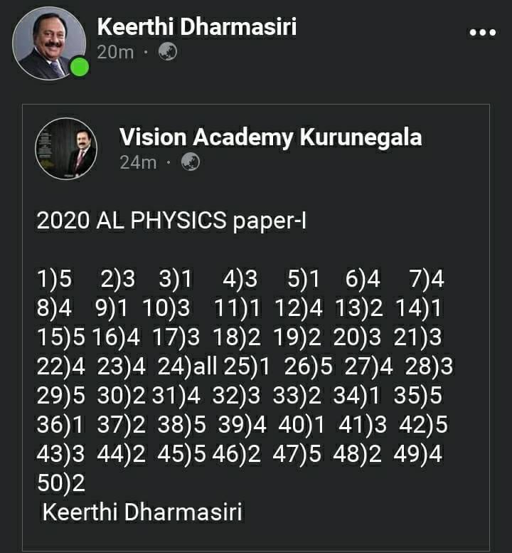 AL 2020 Physics MCQ answers keerthi dharmasiri