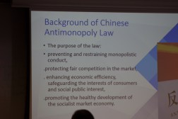 The China Law Society featured a lunch & learn session with presentations from three current LLM students on April 19, 2018