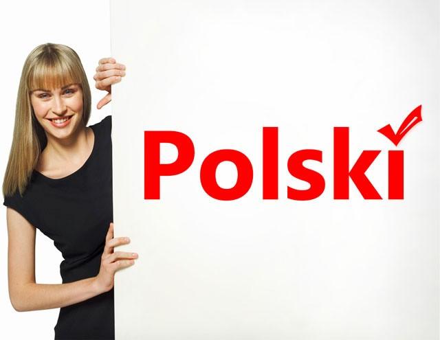 Курсы польского языка в Польше