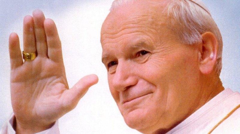 Иоан Павел 2, Папа Римский