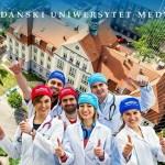 Гданьский медицинский университет