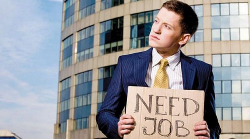 Польша в топ-10 стран ЕС с самой низкой безработицей
