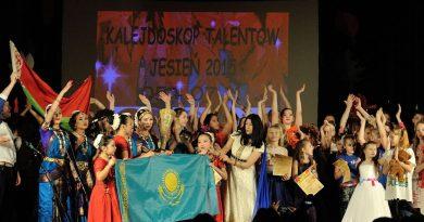 Концерты, фестивали в Польше