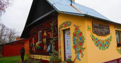 Самая красивая деревня Польши