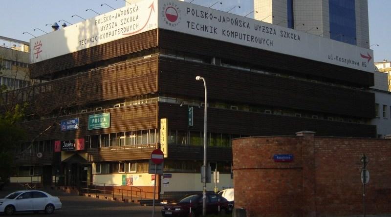 Польско-японская высшая школа компьютерных технологий в Варшаве