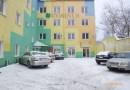 Высшая школа COSINUS, Лодзь