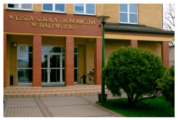 Высшая экономическая школа в Белостоке
