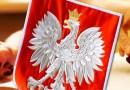 Преимущества открытия фирмы в Польше