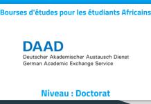 www.students.ma