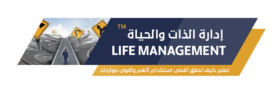 Students.ma/life-management
