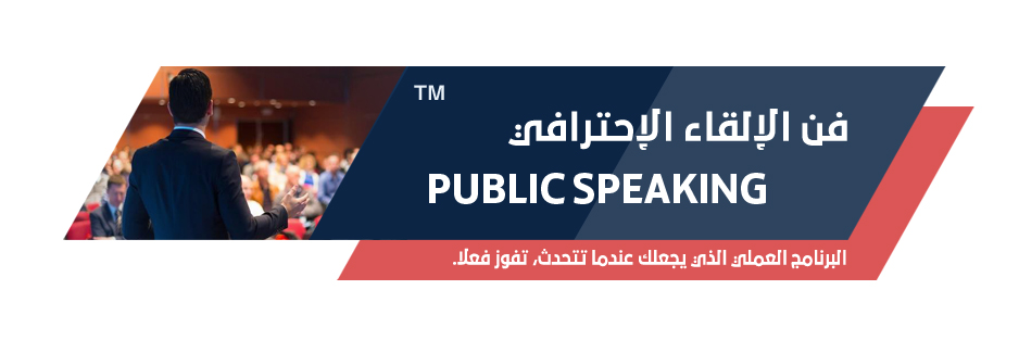 Students.ma/public-speaking