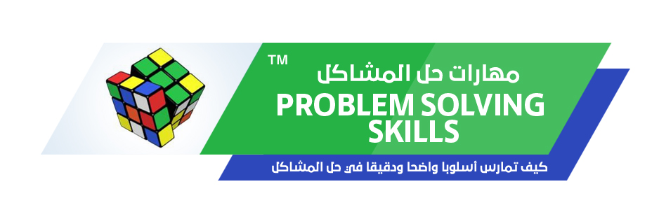 Students.ma/solving-problems