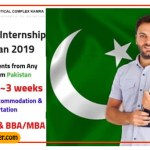 PAC Kamra Internship in Pakistan 2019 – Pakistan Aeronautical Complex