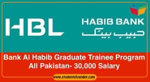 Bank Al Habib Graduate Trainee Program 2019 All Pakistan- 30,000 Salary