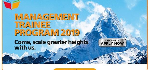 EFU-MANAGEMENT-TRAINEE-PROGRAM-2019