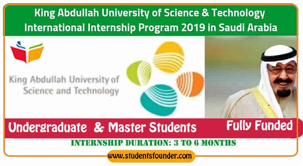 KAUST VSRP Internship Program 2019 in Saudi Arabia [Fully Funded]