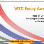 wto-essay-award-2019