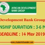 AFRICAN-DEVELOPMENT-BANK-GROUP
