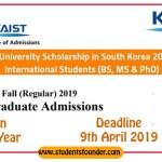 KAIST University Scholarship in South Korea 2019 for International Students (BS, MS & PhD)