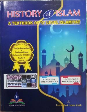 History of Islam A Textbook for O Level (FAIZULLAH & ATHAR ZAIDI)