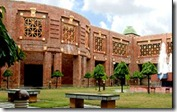 Indian Institute of Management- IIM lucknow